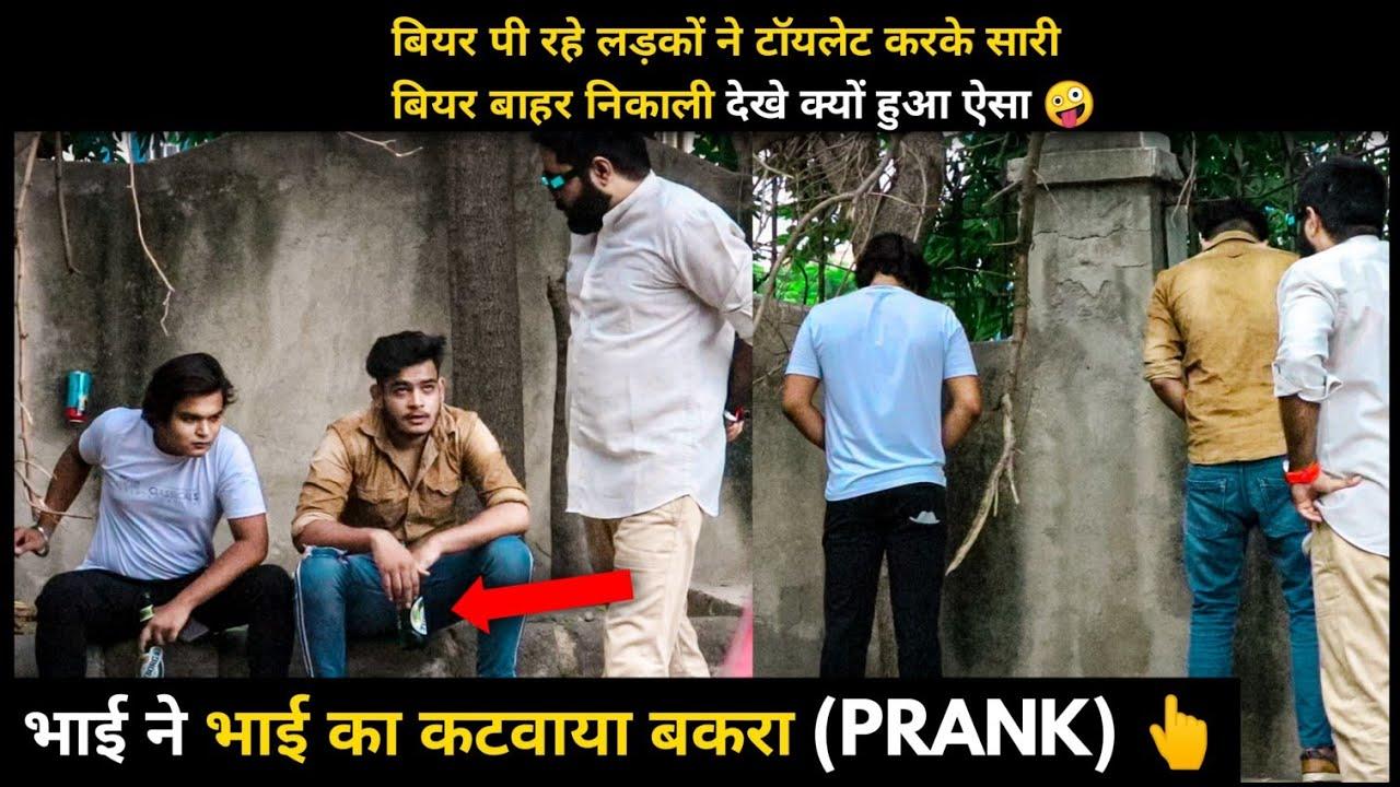 पार्क मे दारू पी रहे लड़कों के पास फेक पुलिस पहुची प्रैंक | Sunny Arya | Tehelka Prank
