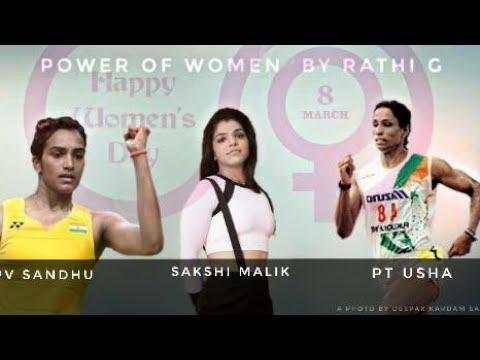 Women power/women's day /new hindi poem /rathi G /2018/remedy production/ sakshi malik /pv sindhu