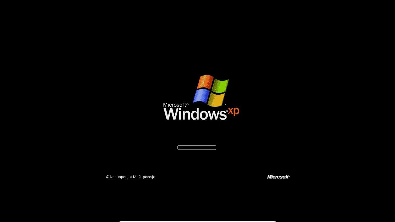 Циклическая перезагрузка Windows XP 10 часов