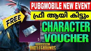 FREE CHARACTER VOUCHER | PUBG MOBILE CHARACTER FREE CHARACTER VOUCHER | Blood Revan Treasure event