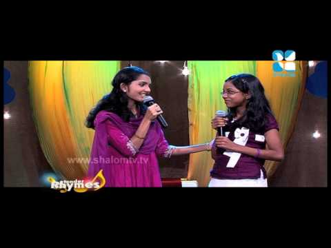 Tender RhymesKanjirapilly Dioces ep 11