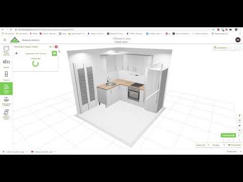 Как я проектирую кухню в ЛЕРУА МЕРЛЕН конструкторе