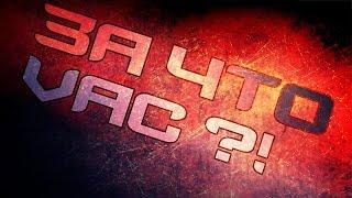 CS:GO дали VAC бан просто так(, 2015-06-05T12:16:21.000Z)