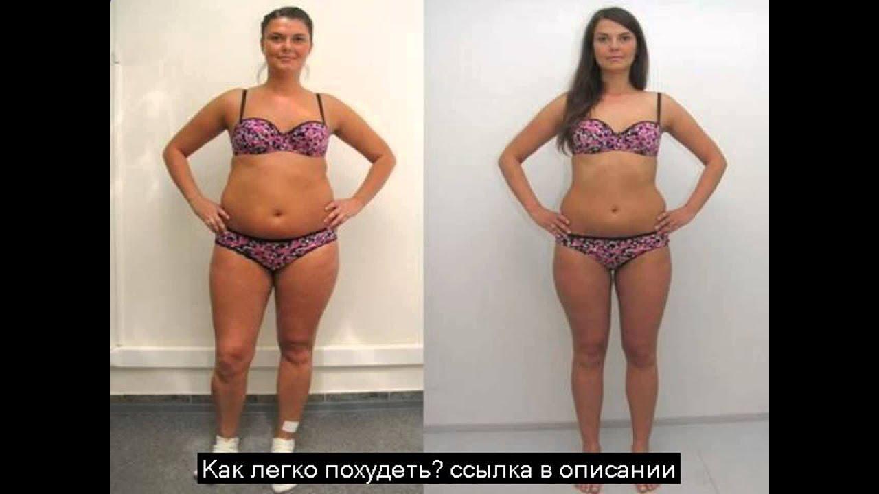 как похудеть женщине в 55 лет