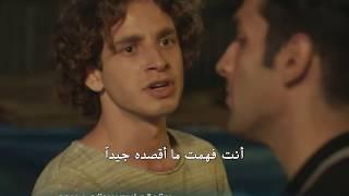 مسلسل الاسطورة adi efsane اعلان الحلقة الاولى من الموسم الثاني  مترجم للعربية وبصيغة hd
