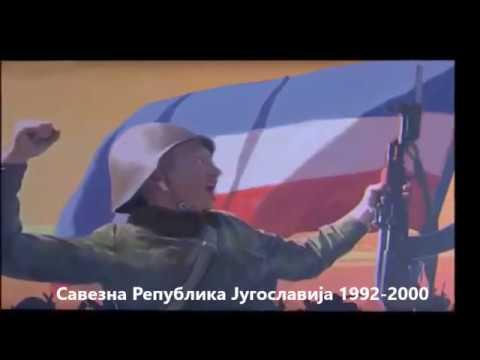 Живела СР Југославија! Доле Смрдија!