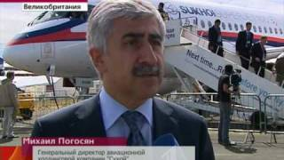 Superjet-100 and a model of MS-21 were presented at the Farnborough International Airshow 2010.