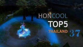 HC HoN Top5 Thailand Plays - EP.37