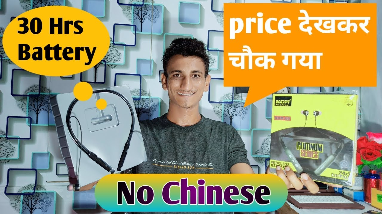 No Chinese - Best budget Bluetooth headphone Unboxing Review - 30 Hrs Battery Best Headphone  India?