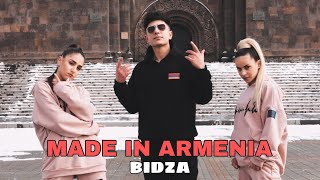 Bidza - Made in Armenia [NEW 2021]