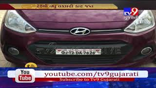 Patan: Interstate luxurious car theft gang busted, over 28 cars seized- Tv9