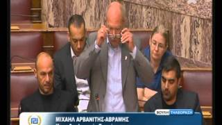 Μ. Αρβανίτης: Ντροπή για το Δικαστικό Σώμα ο Ντογιάκος