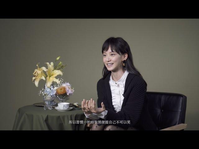 ANGELA YUEN 袁澧林 : 神祕的惜花者   MINDLY.JOURNAL