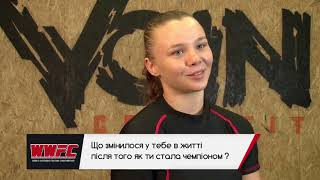 Чемпионка ММА по версии WWFC Светлана Гоцык
