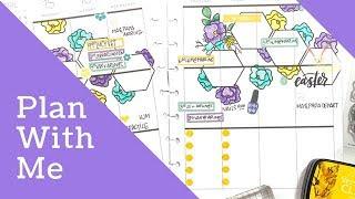 خطة معي: 15-21 أبريل, 2019 [خلق 365 سعيدة مخطط® طوابع + ملصقات كيفية]