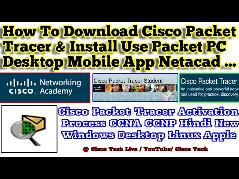 How To Download Cisco Packet Tracer & Install Use Packet