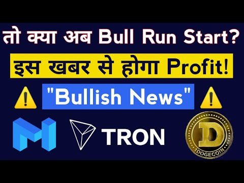 Why Crypto Market is Down Today and Market Bull Run News   Best Cryptocurrency To Invest 2021