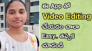 Telugu Vlogs | How to edit videos for YouTube using Best editing App on Mobile phone | MouniSree