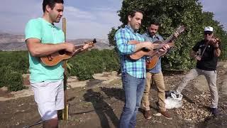 "Huapango ""La Leva"" con Hermanos Herrera"