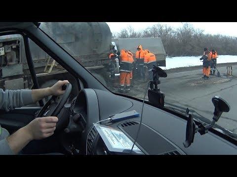 🚗 обзор трассы Красный Кут - Саратов ямы на дорогах мобильный репортер