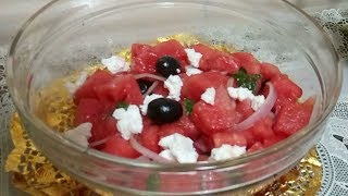 Watermelon olive and feta salad | How to make watermelon salad , Summer salad recipe | Shamima Akter