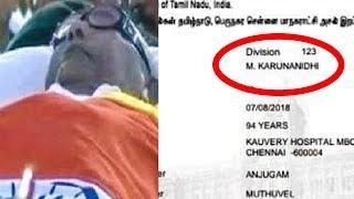 OFFICIAL: Kalaignar Karunanidhi's Death Certificate!