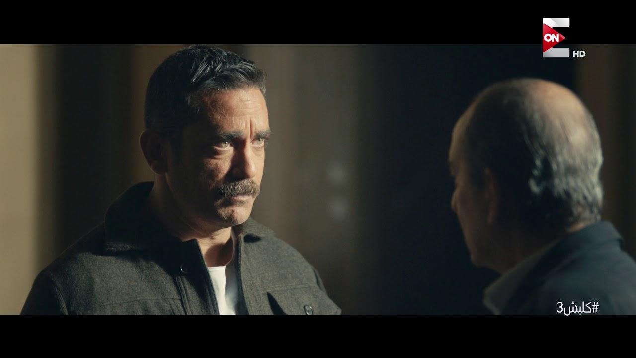 ON Ent:صدام وسليم يشككوا في بعض أمام أكرم صفوان #كلبش3