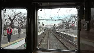 阪急嵐山線 嵐山→桂 Cabview:Hankyu Arashiyama Line Arashiyama to Katsura