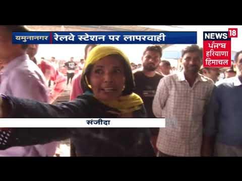 सुबह की ताज़ा खबरें हरियाणा से | Latest Haryana News | October 25th, 2018