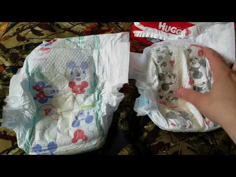 Huggies Snug And Dry With And Without Wetness Indicator. What Is The Difference?