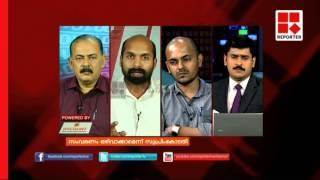 SC advice to remove reservation-Talking Point 29/10/15