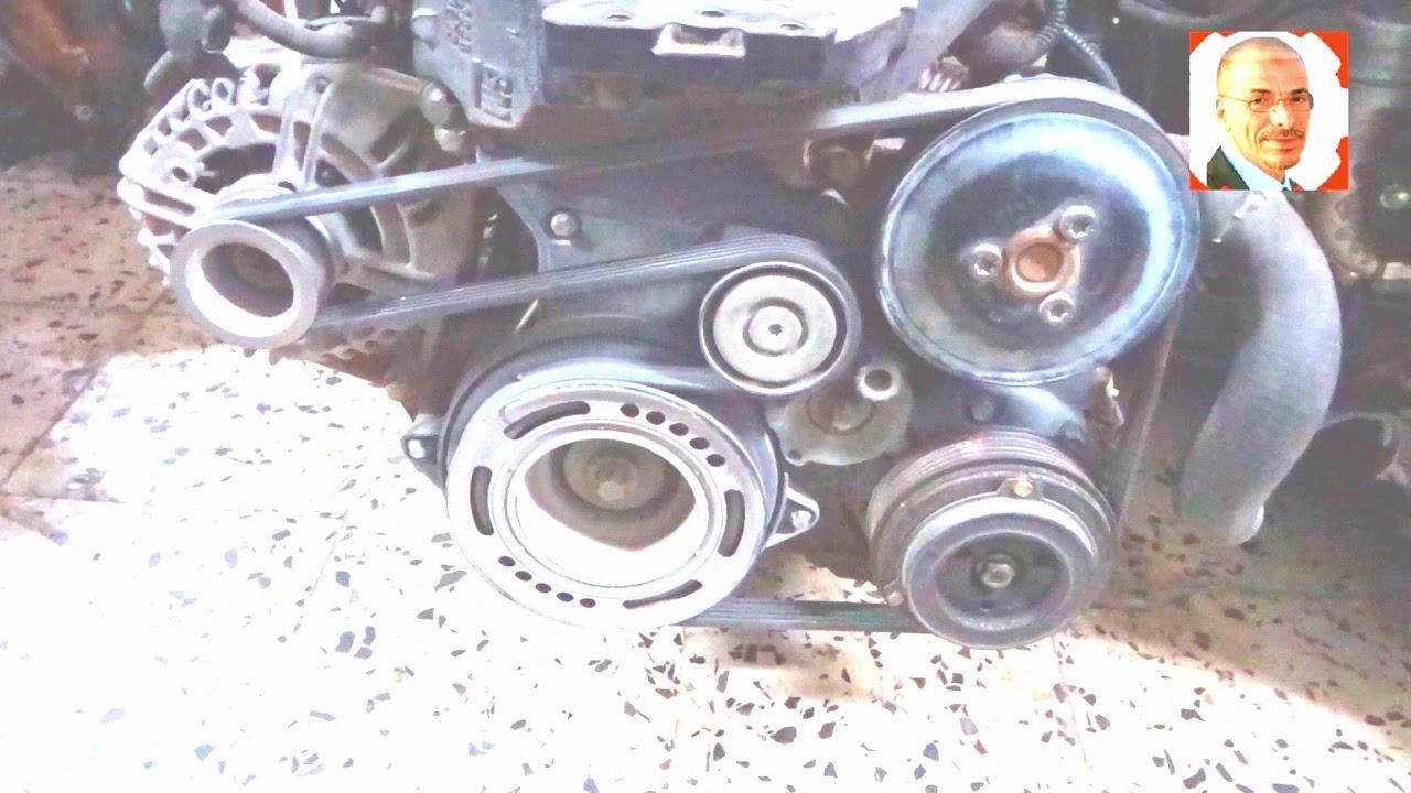 سير مولد الكهرباء محرك سيارات اوبل شيفرولي@Tutoriel Mécanique Mokhtar شروحات مكانيك مختار