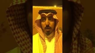 شاهد..  هذا ما قاله سعود بن خالد الكبير عن خيمة أبها