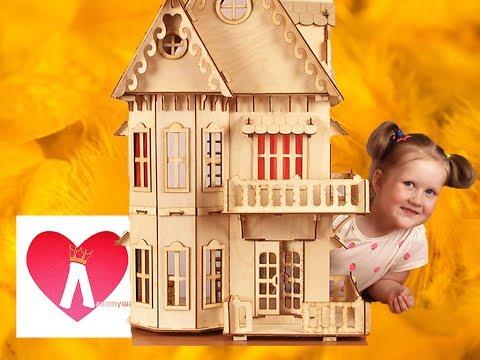 147 моделей домиков и мебели для кукол в наличии, цены от 68 руб. Купите домики. Дом для кукол edufun с комплектом мебели 90 см. Хит. 1 день.