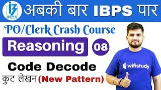 1:00 PM - IBPS PO/Clerk Crash Course | Reasoning by Deepak Sir | Day #08 | Code Decode (New Pattern)