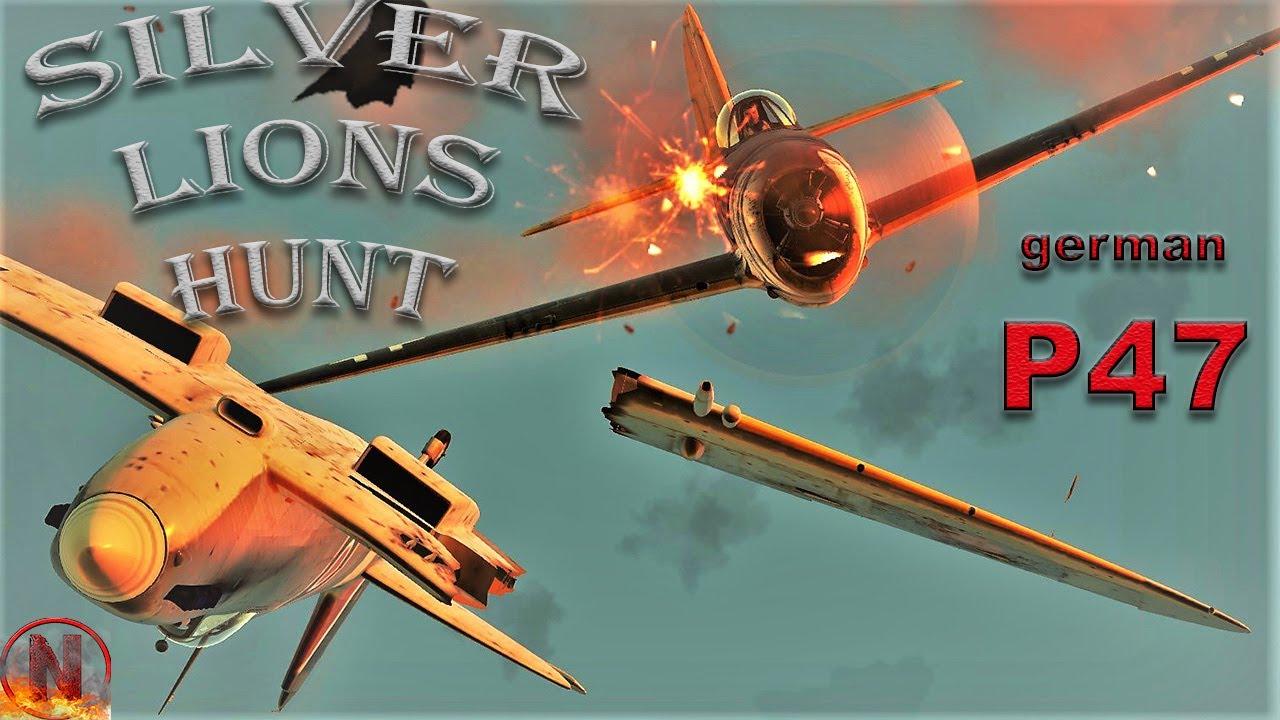 War Thunder Silver Lions
