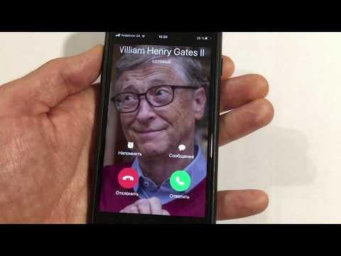 При звонке на IPhone не отображается фото контакта на весь экран
