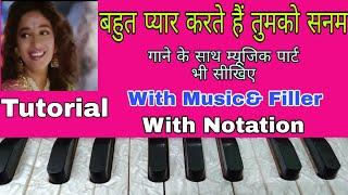 Bahut Pyar Karte Hai Tumko Sanam   बहुत प्यार करते हैं तुमको सनम   Harmonium Notes   Tutorial   