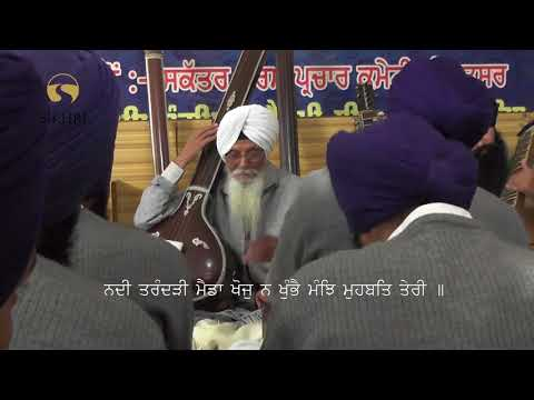 What is Kirtan –  Prof. Kartar Singh Pt....