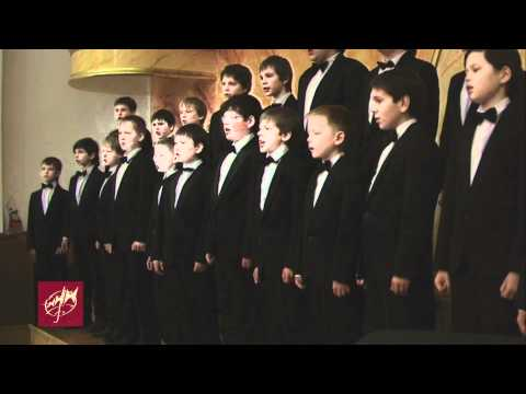 This Little Babe - N. Novgorod Boys' Choir