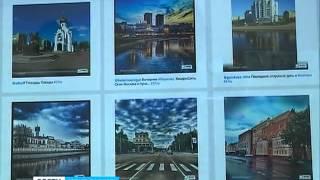 Репортаж ''Вести-Иваново'' с открытия выставки инстаграм-фотографии в Иваново (21.08.2013)