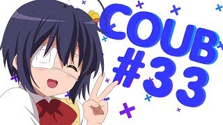 Best Coub 33 Лучшие Приколы За Неделю Cool Coub  Mega Coub  Anime  Anime Сoub