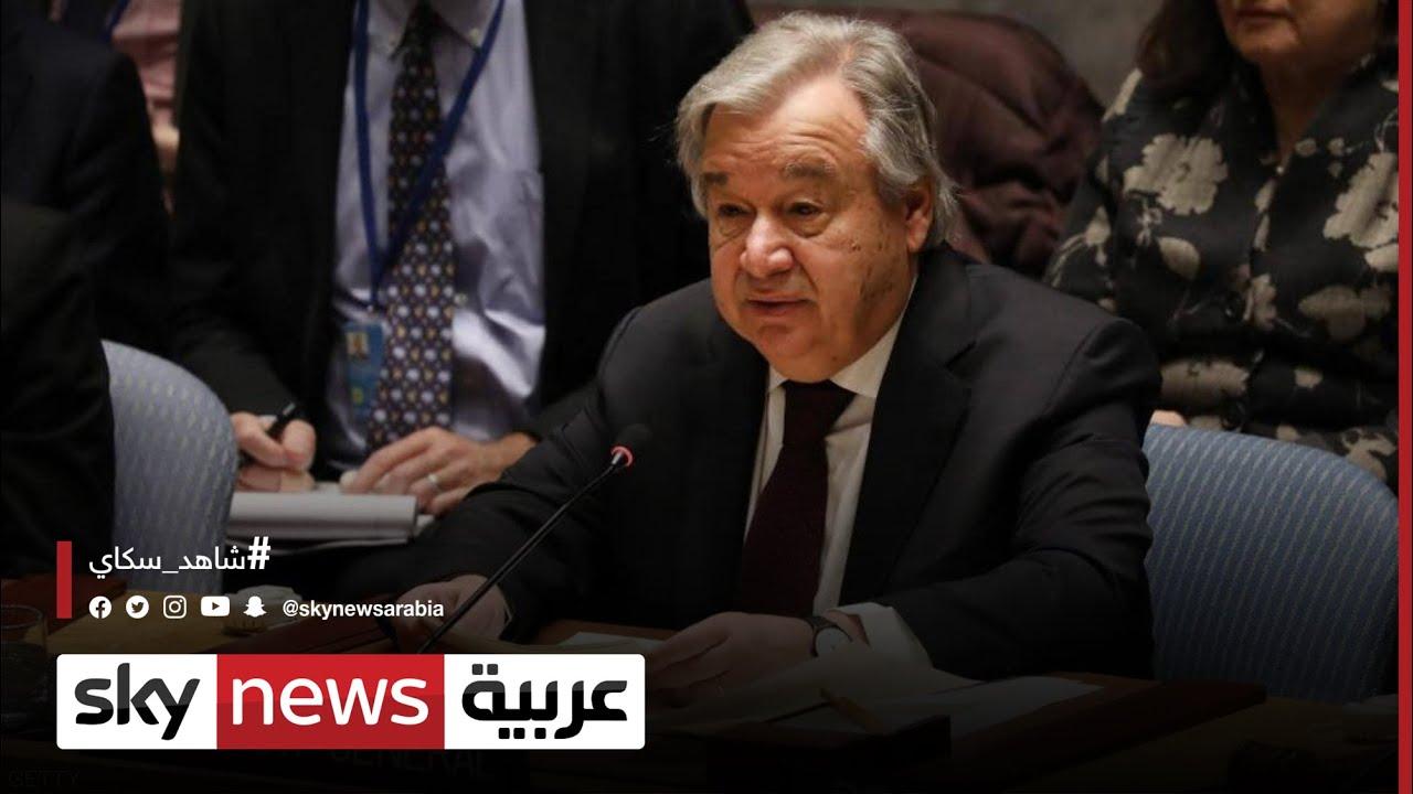 الولايات المتحدة.. جدل كبير بالأمم المتحدة بسبب إجراءات نيويورك الاحترازية | #مراسلو_سكاي  - نشر قبل 15 ساعة