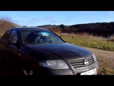 Обзор Nissan Almera Classik, пробег 284000