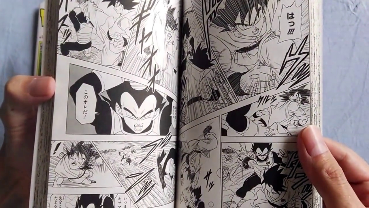Manga Dragon Ball Super – Tomo 1 - YouTube