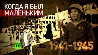 «Когда я был маленьким»: Николай Дроздов