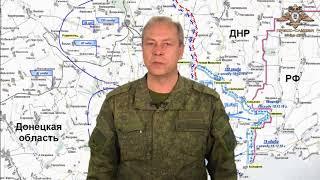 Срочно! Экстренный брифинг Эдуарда Басурина. Украина готовит атаку и химическую провокацию.