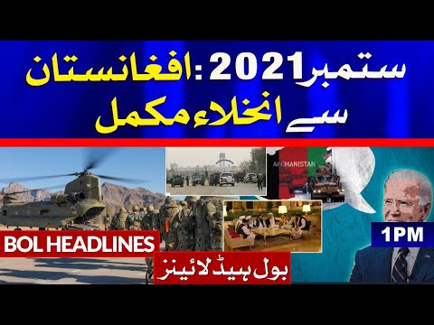 US Troops Pullout from Afghanistan | BOL News Headlines | 1:00 PM | 1st May 2021