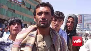 شرکت برشنا: پرچوی برق نود درصد از شهروندان کابل برطرف شده است