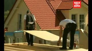 Строительство немецкого дома Valdek